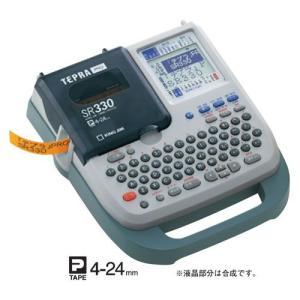 キングジム ラベルライター「テプラ」PRO SR330|yasudaclub