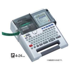 キングジム ラベルライター「テプラ」PRO SR530|yasudaclub