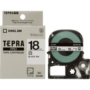 キングジム 「テプラ」PROテープカートリッジ 白ラベル黒文字 18mm幅 SS18K|yasudaclub