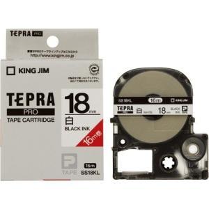 キングジム 「テプラ」PROテープカートリッジロングタイプ 白ラベル黒文字 18mm幅 SS18KL|yasudaclub