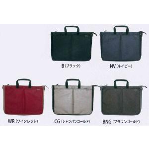 パイロット スタイルチョイス カーボンシリーズ ビジネスサポートバッグ(W) STBW-02B4|yasudaclub
