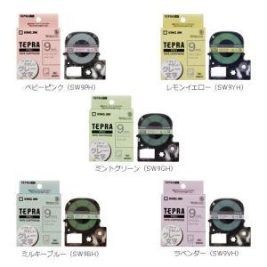 キングジム 「テプラ」PROテープカートリッジ カラーラベル(ソフト)9mm幅 SW9|yasudaclub