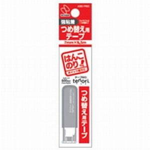 ニチバン テープのり tenori はんこのり つめ替え用テープ TN-TE7HS yasudaclub