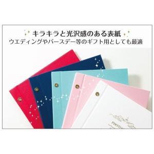 セキセイ ライトフリーアルバム シャイニー XP-5408 ウェディングやバースディ等のギフト用としても最適|yasudaclub