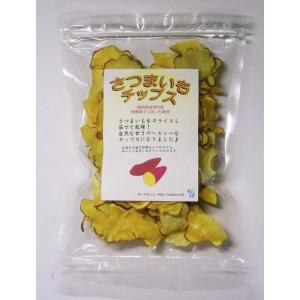 【福岡県産無農薬さつまいも使用】自然な甘さがヘルシー♪さつまいもチップス30g 全国送料込み|yasudahatsuden
