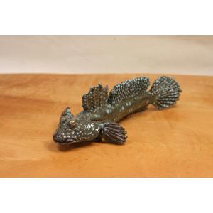 ムツゴロウ(15cm型)・陶芸作品 置物(陶 さかな フィギュア)