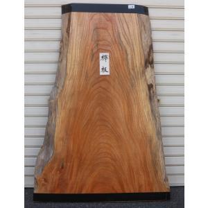 欅 ケヤキ 板(2178)1130×355〜800×50 無垢板 両耳付き 厚板 ■激安品■ 棚板 ...