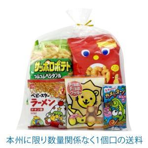 ☆当店オリジナルの袋詰め☆  お子さまが大好きなお菓子を詰めました!  他にも税込300円、400円...