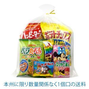 ☆当店オリジナルの袋詰め☆  お子さまが大好きなお菓子を詰めました!  他にも税込200円、400円...