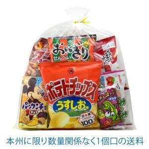 ☆当店オリジナルの袋詰め☆  お子さまが大好きなお菓子を詰めました!  他にも税込200円、300円...