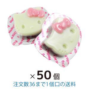 ハローキティ レリーフチョコ 50個 まとめ買い 丹生堂|yasui-shouten