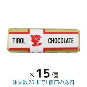 チロルチョコ ミルクヌガー 15個 まとめ買い|yasui-shouten