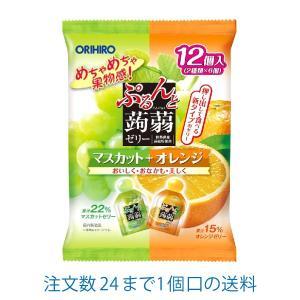 オリヒロ 蒟蒻ゼリー マスカット オレンジ 2...の関連商品7