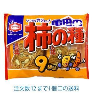 ☆9袋入り☆  柿の種と言えば・・・  亀田でしょ!!!  この、程よい辛さがたまらない♪  おつま...