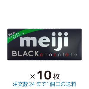 明治 ブラックチョコレート 50g 10枚 まとめ買い|yasui-shouten