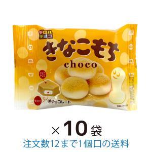 チロルチョコ  きなこもち 7個入 10袋 まとめ買い|yasui-shouten