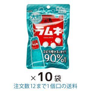 森永製菓 大粒ラムネ 41g 10個