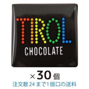 チロルチョコ コーヒーヌガー 30個 まとめ買い|yasui-shouten