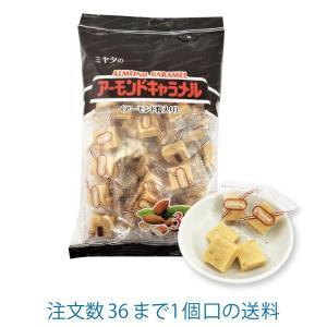 アーモンドキャラメル 300g 宮田製菓