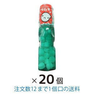 ラムネ 29g×20個 森永 ご注文数24まで1個口の送料で発送いたします