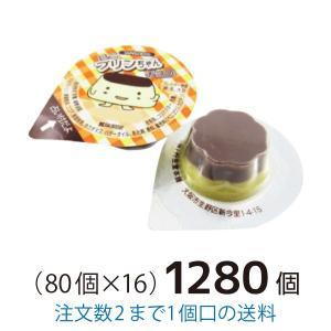 ミニプリンちゃんチョコ 1280個 大量買い 丹生堂|yasui-shouten