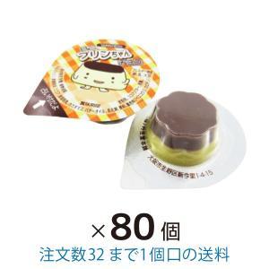 ミニプリンちゃんチョコ 80個 まとめ買い 丹生堂|yasui-shouten