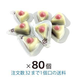 いちごショートチョコ 80個 まとめ買い 丹生堂|yasui-shouten