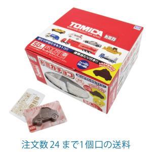 トミカチョコ 50個入 丹生堂