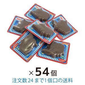 きかんしゃトーマス レリーフチョコ 54個 まとめ買い 丹生堂|yasui-shouten