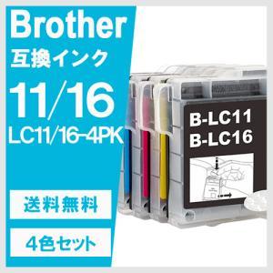brother LC11/16-4PK 4色セット ブラザー 対応 互換インクカートリッジ メール便送料無料|yasuichi