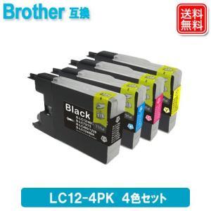 brother LC12-4PK 4色セット ブラザー 対応 互換インクカートリッジ メール便送料無料|yasuichi