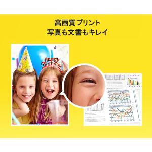 brother LC12-4PK 4色セット ブラザー 対応 互換インクカートリッジ メール便送料無料|yasuichi|02