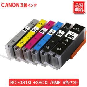 bci-381XL+380XL/6MP