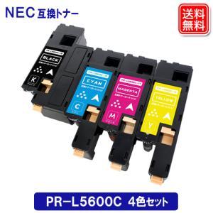 【あすつく】 NEC トナー PR-5600C 4色セット(...