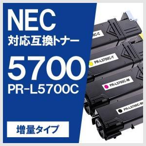 【あすつく】 NEC トナー PR-5700C 4色セット(...