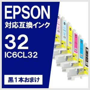 EPSON IC6CL32 6色セット エプソン対応 互換インクカートリッジ メール便送料無料|yasuichi