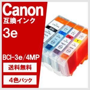 Canon BCI-3e/4MP 4色セット キヤノン 対応 互換インクカートリッジ メール便送料無料 yasuichi