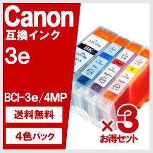 BCI-3e/4mp(4色セット)3セット キャノンCanon純正互換インク 送料無料 3e BCI-3e/4mp BCI-3eBK,BCI-3eC,BCI-3eM,BCI-3eY 即納 yasuichi