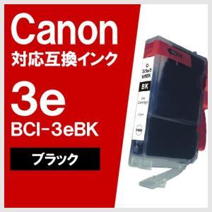 Canon BCI-3eBK ブラック キヤノン 対応 互換インクカートリッジ yasuichi
