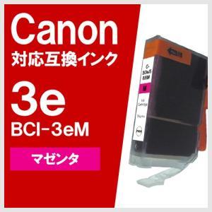 Canon BCI-3eM マゼンタ キヤノン 対応 互換インクカートリッジ yasuichi