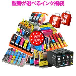 インク福袋 IC6CL80L bci-371XL+37XL0/6mp bci-351XL+350XL/6mp LC211-4PK LC-213-4PK エプソン キヤノン ブラザー hp 互換インク メール便送料無料|yasuichi