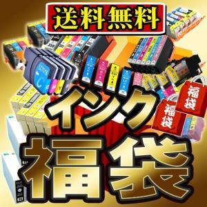 【メール便送料無料】インク福袋 高品質 IC6CL80L IC6CL70L BCI-351XL+350XL/6MP 互換インクカートリッジ 純正品 同様人気|yasuichi