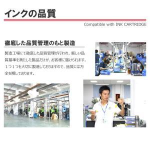 インク福袋 IC6CL80L IC6CL70L BCI-351XL+350XL/6MP 高品質インク メール便送料無料|yasuichi|02