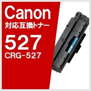 【あすつく】 Canon トナー CRG-527 キヤノン ...