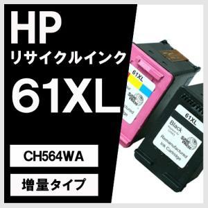 【あすつく】 hp HP134 カラー 増量版 ヒューレットパッカード リサイクルインクカートリッジ