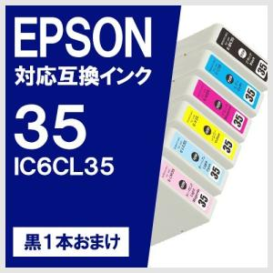 EPSON IC6CL35 6色セット エプソン対応 互換インクカートリッジ メール便送料無料 yasuichi