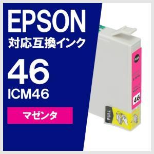 EPSON ICM46 マゼンタ エプソン対応 互換インクカートリッジ yasuichi