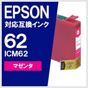 EPSON IC62 ICM62 マゼンタ エプソン対応 互換インクカートリッジ|yasuichi