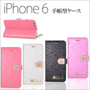 手帳型 ケース フリップ型 iPhone6S iPhone6 手帳型ケース スマホの液晶割れ、傷から守ります。|yasuichi