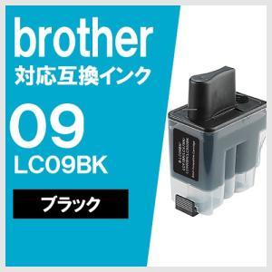 brother LC09BK ブラック ブラザー 対応 互換インクカートリッジ|yasuichi